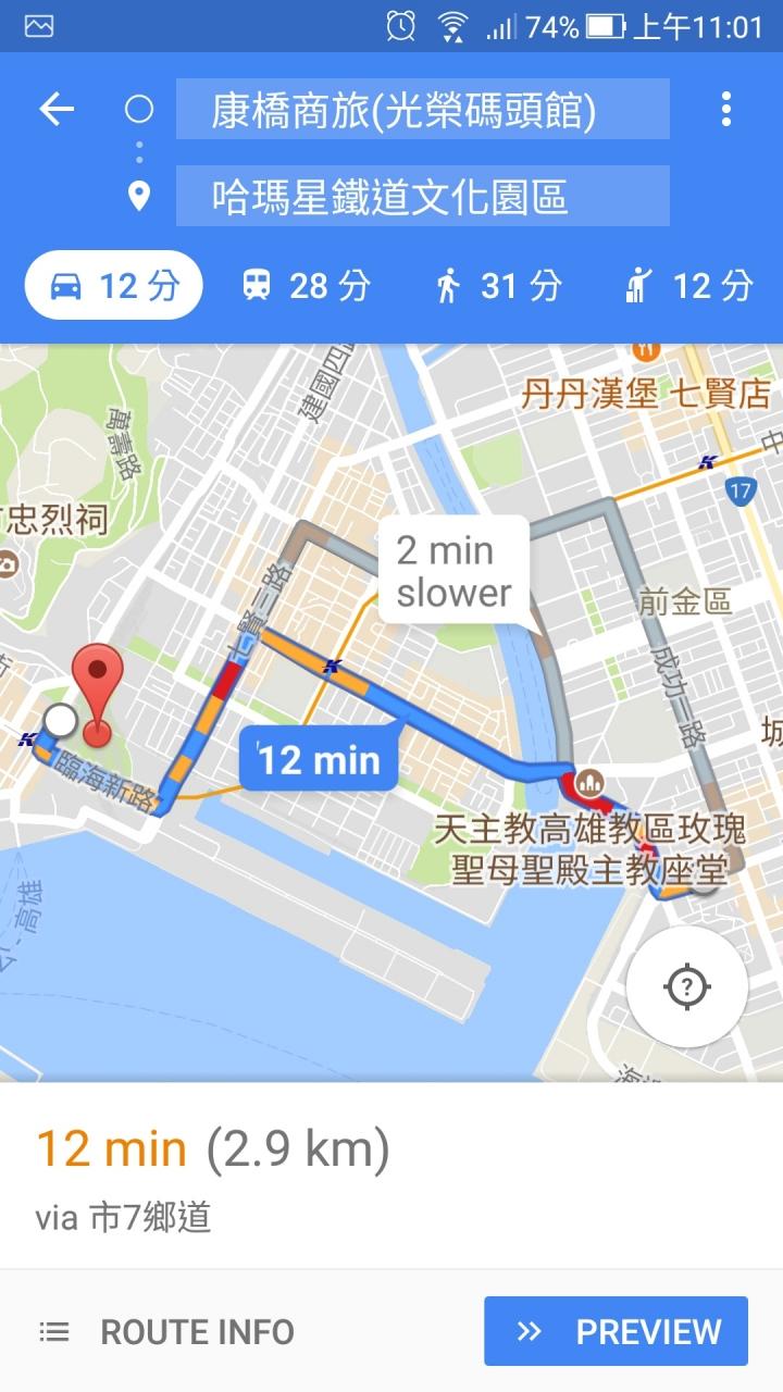 Google地圖中文設定 - Mobile01