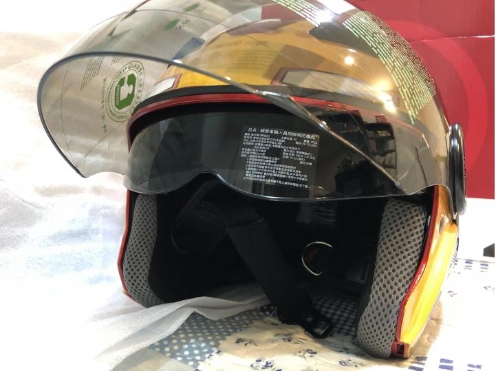 711鋼鐵人款安全帽 - Mobile01