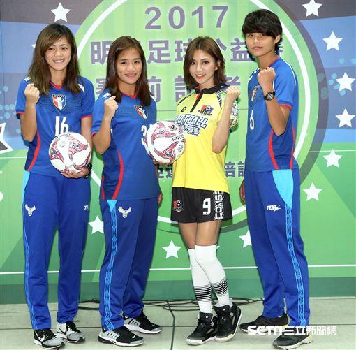 明星足球隊 將與中華女足做公益 | 運動 | 三立新聞網 SETN.COM