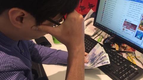 老公年薪賺多少老婆可免上班當家管?過來人揭殘酷數字