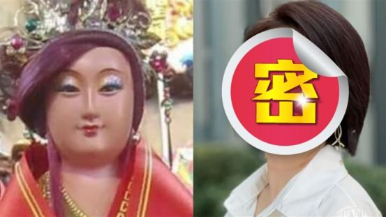 """击中""""妈祖雕像""""脸部的选美主持人透露,对比照片是愚蠢的: 娱乐明星新闻  三里新闻网SETN.COM"""