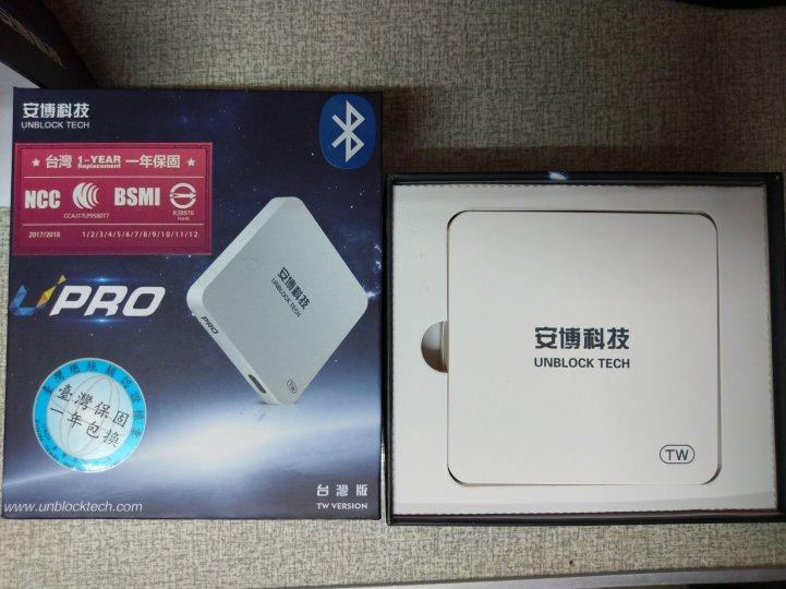 全新-安博盒子4代 PRO TW 臺灣限定藍芽版16G 小米 電視盒 EVPAD OVO MOD可參考 - 拍賣商品資訊 - Mobile01 小惡魔市集