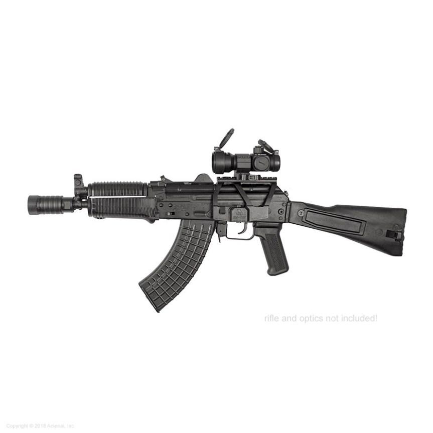 arsenal rifles