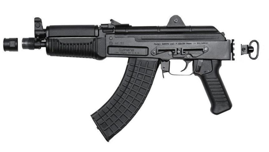 aresenal inc sam7k conversion into an sbr sig mpx stock on sam7uk pistol sbr sam7k akm 1