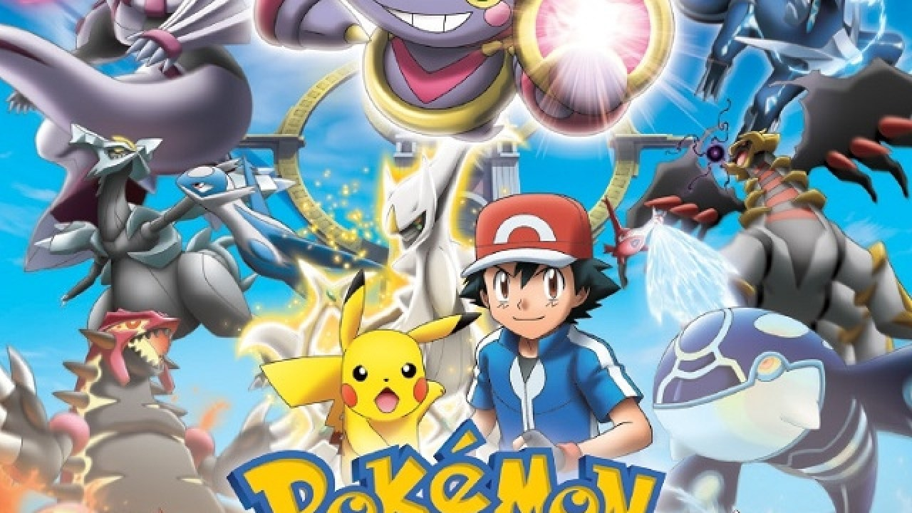 Pokemon The Movie Hoopa And The Clash Of Ages Review Attack On Geek