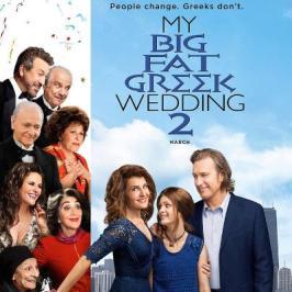 122215-big-fat-greek-wedding-2-poster-resize-4001