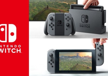 feat-switch-logo-console