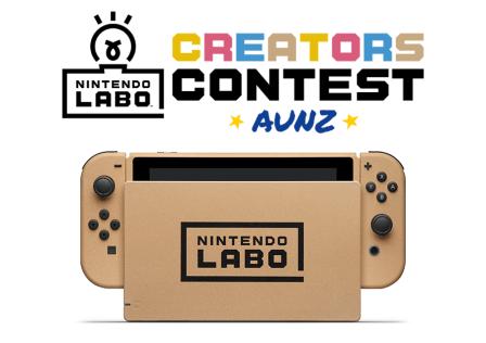 Nintendo Labo Creators Contest AUNZ