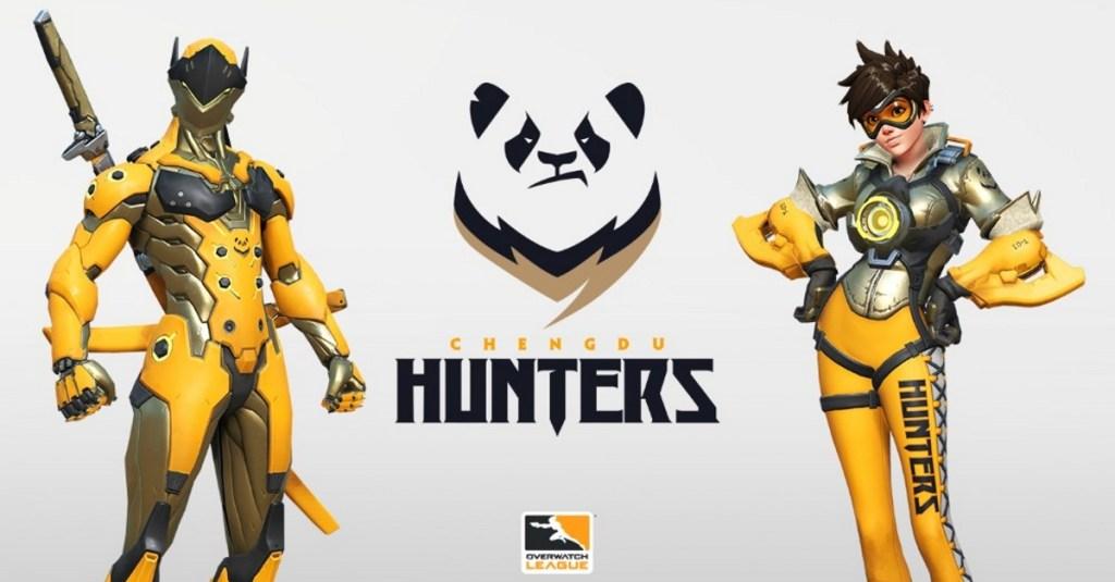 Huya Announces Brand New Team – Chengdu Hunters