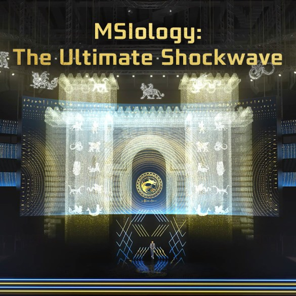 MSIology