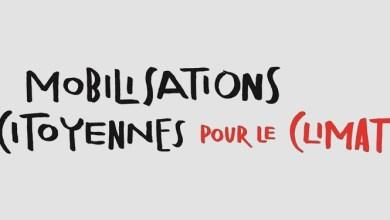 صورة بيان اطاك فرنسا : حالة طوارئ.. منع مسيرات.. تصعيد عسكري: الديمقراطية في خطر