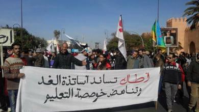 صورة اطاك مراكش : بيان تنديدي بالقمع الذي تعرض له الأساتذة المتدربون بمراكش