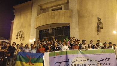 صورة بيان تنديدي بمنع ندوة فكرية مشتركة بين اطاك والشبكة الامازيغية من اجل المواطنة والجمعية المغربية لحقوق الانسان