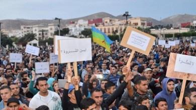 صورة من أطاك المغرب لحراك الريف: كل الدعم لمطالبكم العادلة