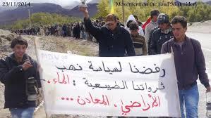 صورة حوار مع معتصمي اميضر/ألبان:  السكان يحتجون ضد نهب ثرواتهم وتلويث بيئتهم