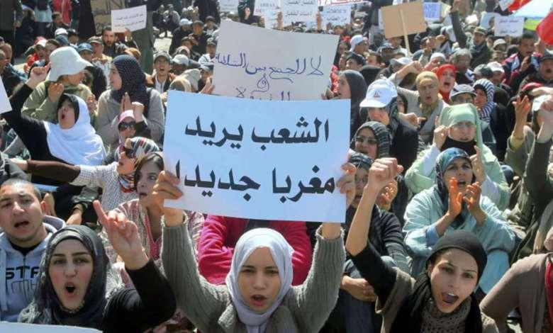 صورة محنة نساء الصويرة و ضرورة النضال من أجل  السيادة الغذائية