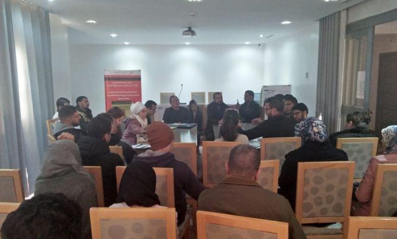 """صورة تقرير عن لقاء تقديم الاصدار الجديد """"دفاعاً عن السّيادة الغذائيّة بالمغرب: دراسةٌ ميدانيّة حول السياسة الفلاحيّة ونهب الموارد"""""""
