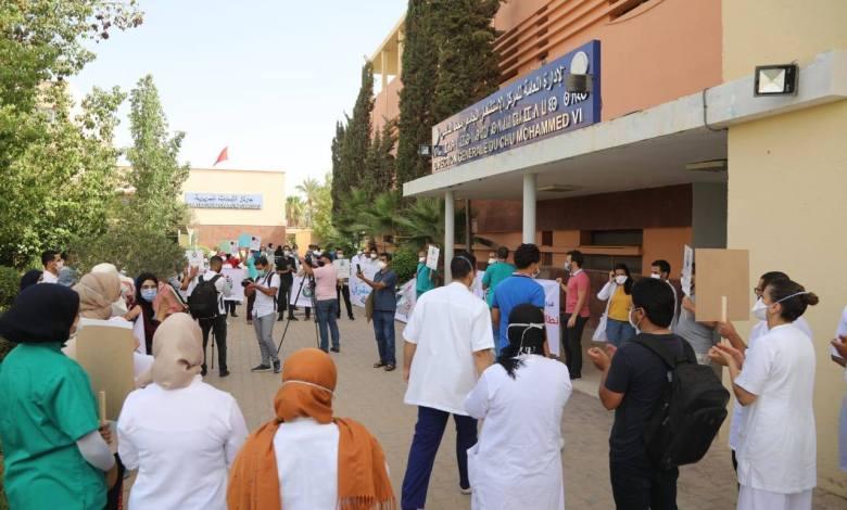 صورة تقرير مجموعة أطاك مراكش حول الوضع الصحي بالمدينة