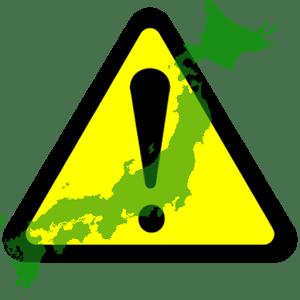 強震モニタEx