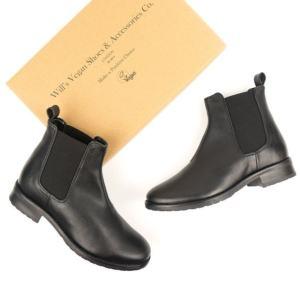 vegan Chelsea boots