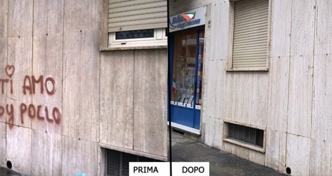 Graffito_primadopo-85d49a86b6
