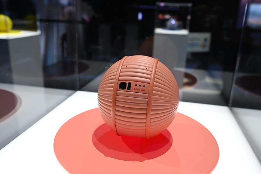 Samsung Ballie image