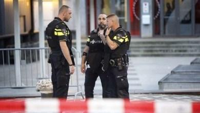 هولندا: إطلاق النار على السفارة السعودية في لاهاي