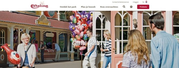 Efteling Game Gallery