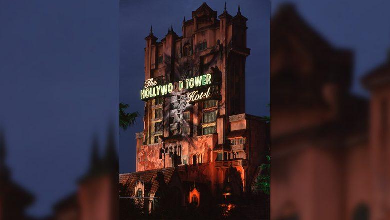 D23 Midnight Soiree Tower of Terror
