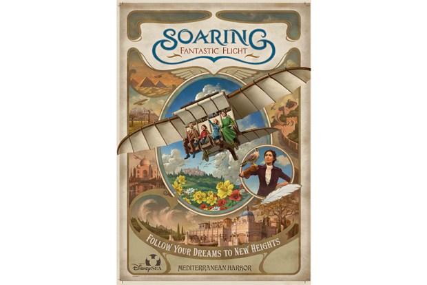 soaring fantastic flight