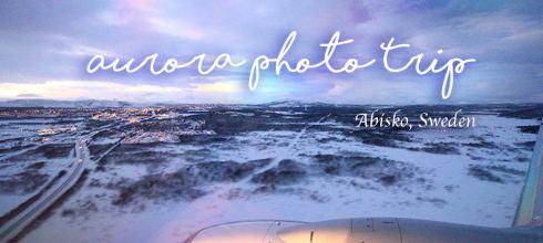 【瑞典Abisko阿比斯庫】交通 從斯德哥爾摩 前往 Abisko阿比斯庫的兩種方式