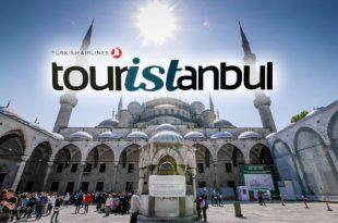 土耳其航空 IST機場長時間轉機 免費伊斯坦堡城市一日遊 免費轉機旅館 機場免費餐