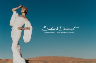【海外婚紗】旅行咖的夢幻婚紗拍攝地-摩洛哥撒哈拉沙漠+馬拉喀什