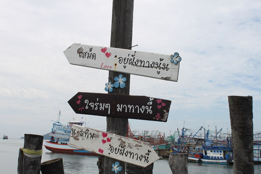 Ban Phe vägvisare mot ön Samet