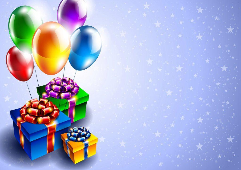 Картинки день рождения фон для
