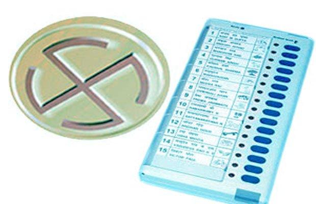 पाँच राज्यों के विधान सभा चुनावों का एक्जिट पोल