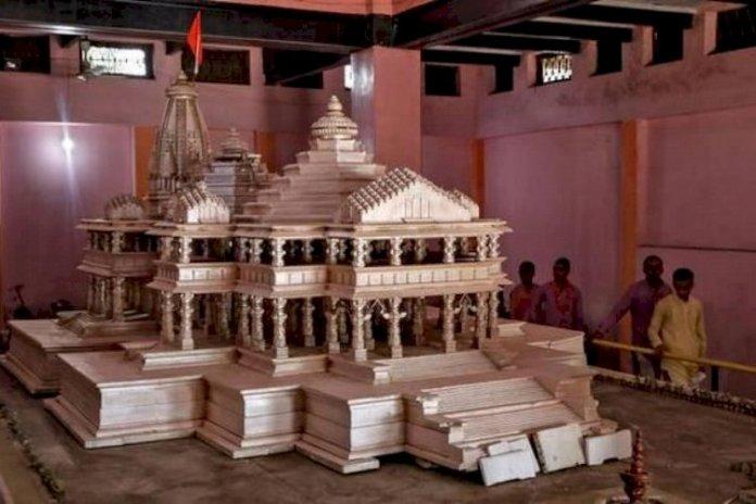 राम मन्दिर 490 साल पूराना संकल्प