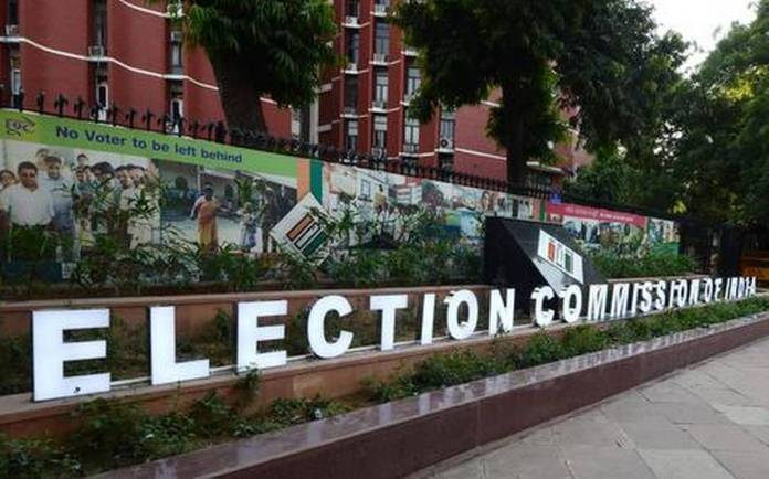 चुनाव आयोग ने बिहार के आबकारी आयुक्त बी कार्तिकेय धनजी को हटाया