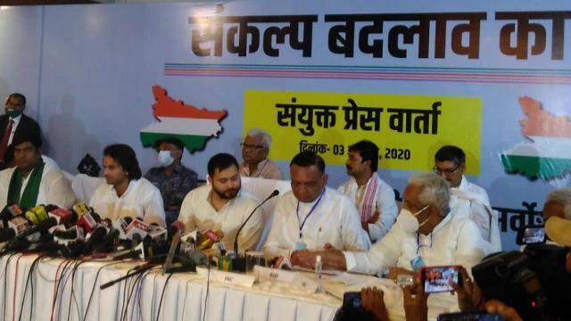 महागठबंधन में हो गया सीटों बंटवारा, 144 सीटों पर RJD, 70 सीटों पर कांग्रेस और 29 पर लेफ्ट पार्टियां लड़ेंगी चुनाव
