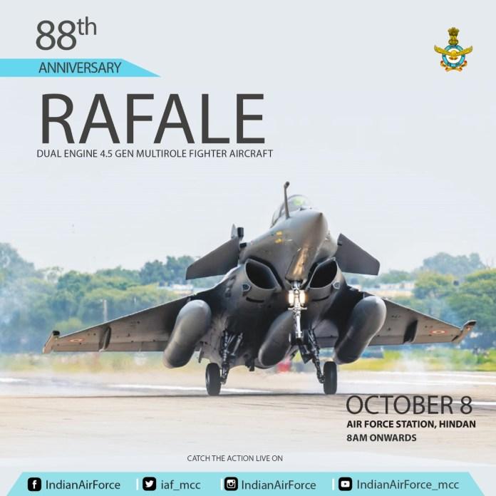 राफेल भारतीय वायुसेना दिवस परेड की फुल ड्रेस रिहर्सल में भाग लेंगे