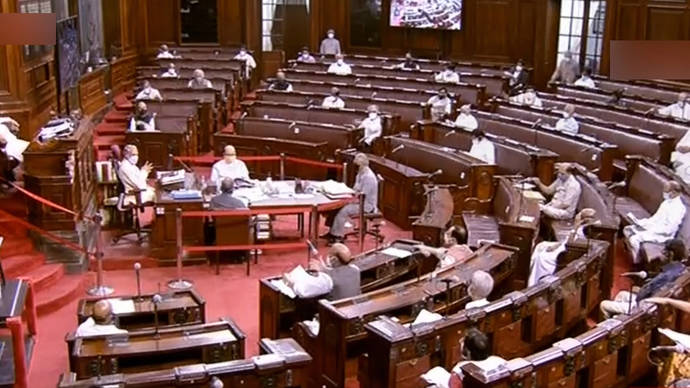 The Salary Allowance and Pension of Member of Parliament ( Amendment) Bill, 2020