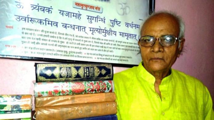 Rampriya-Sharma-with-Holy-Kuran-and-dictionaries-1