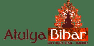 atulya bihar Logo