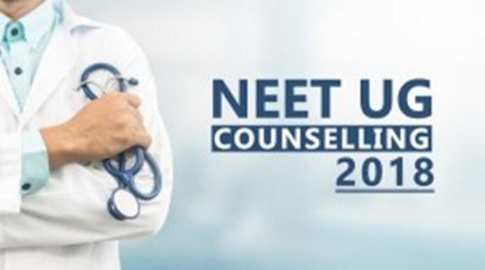 neet counselling 2018