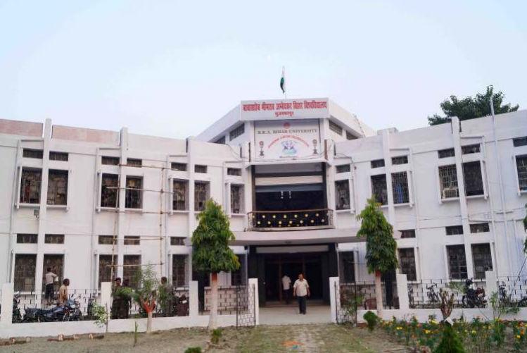 बीआर अम्बेडकर बिहार विश्वविद्यालय ,मुजफ्फरपुर