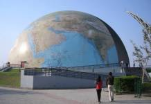 science city in patna