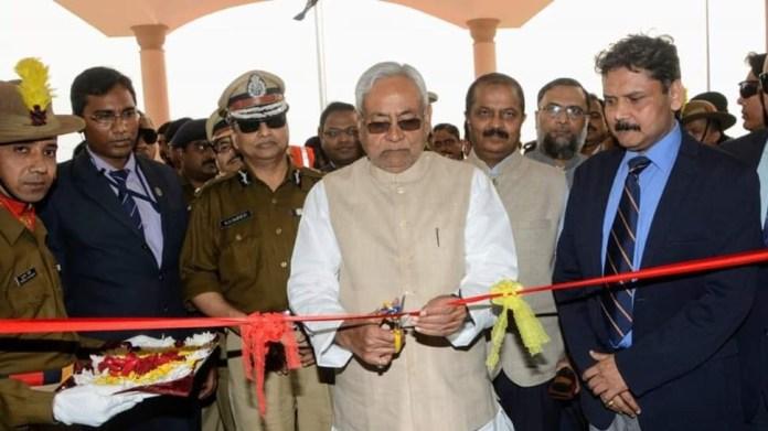 बिहार को मिला पहला पुलिस प्रशिक्षण केंद्र, CM नीतीश ने किया उद्घाटन