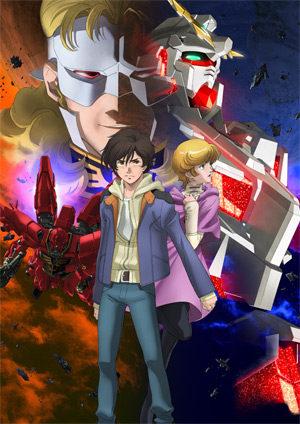 機動戦士ガンダムUC RE:0096放送終了!いいアニメだった!