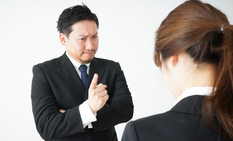 仕事で「筋を通せ」とか言うクズ上司とは距離を置くべきと断言する!