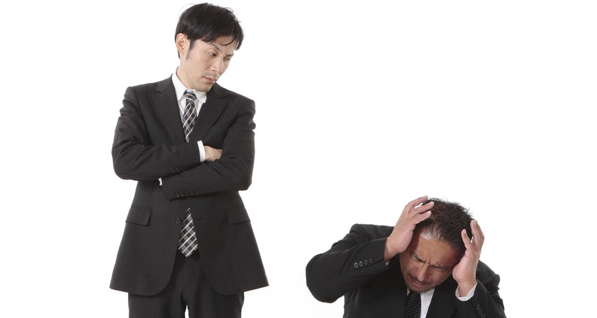 逆パワハラで泣きつく上司はいじめっ子が反撃されて喚くのと同じ件!